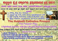 Belgaum Youth Commission organizes Passion Play at Hubli