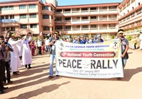 X National Youth Convention concludes with Mega Peace rally